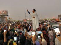 Alaa Salah Sudan